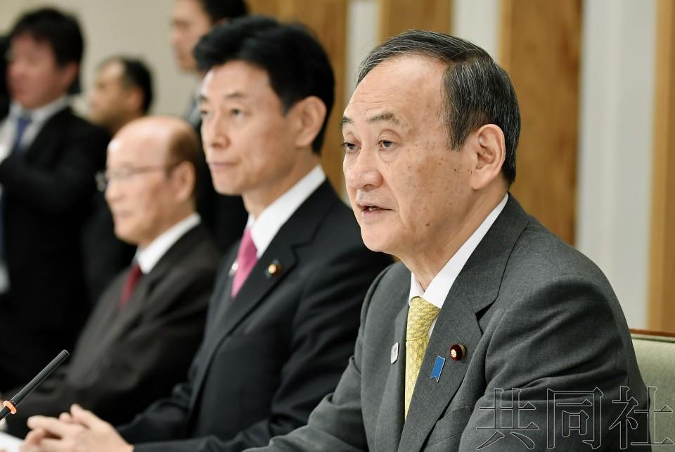 日本政府计划明年10月22日举行新天皇即位礼