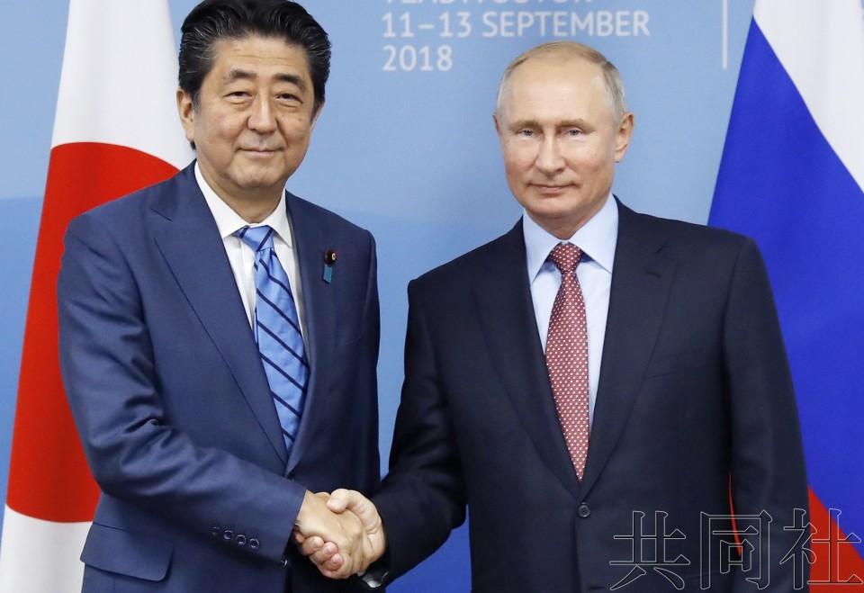 安倍與普京在俄遠東會談 磋商北方四島與朝鮮問題