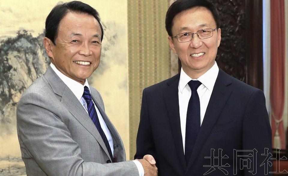 詳訊:麻生與中國副總理就反對貿易保護主義達成一致