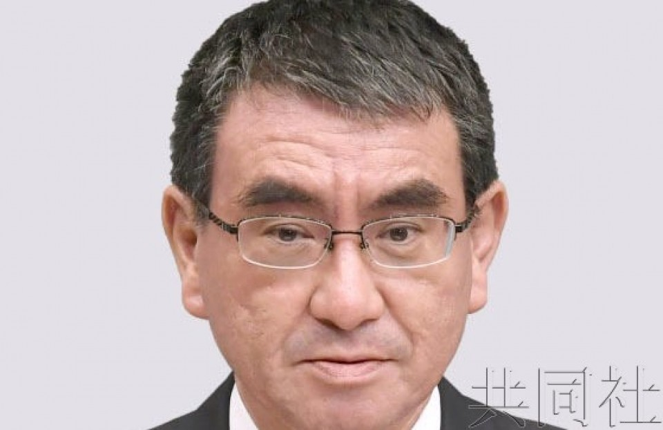 Photo of 详讯:河野太郎称因为有疫苗才可能举办奥运 | 共同社