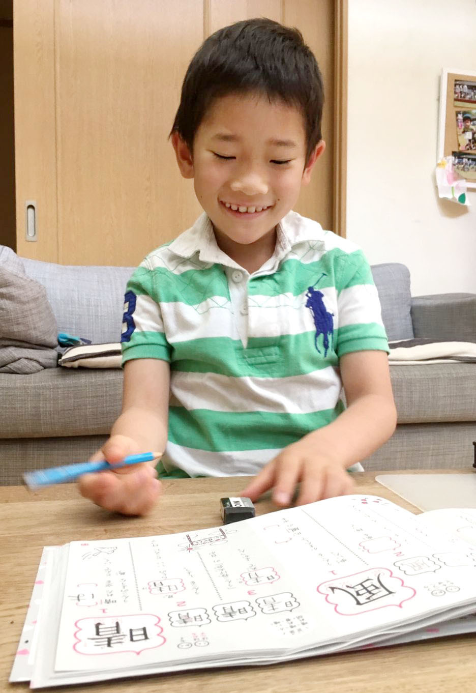 """Poop"" popularizing the study of kanji among Japanese children"