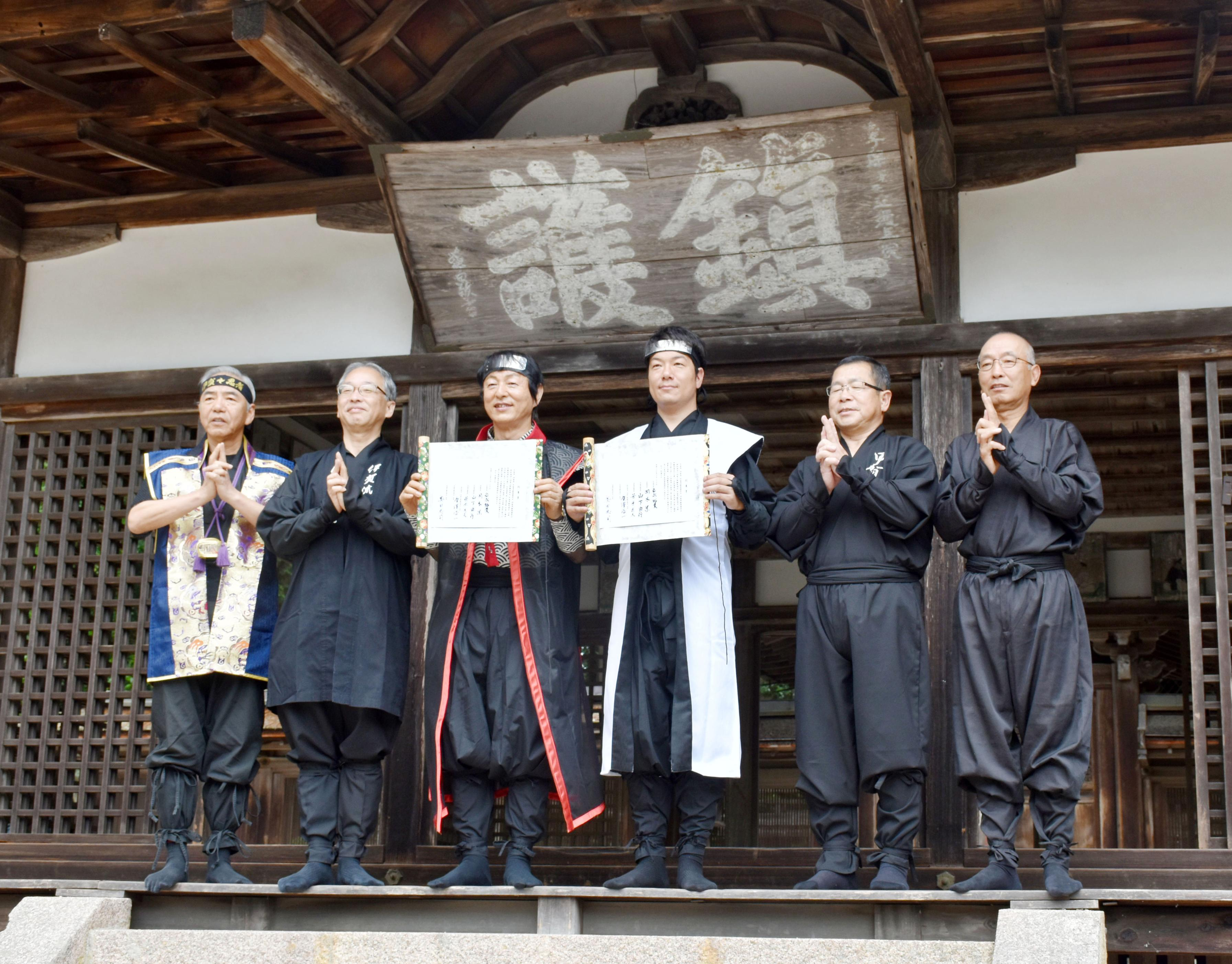 2 ninja cities to cooperate in boosting tourism