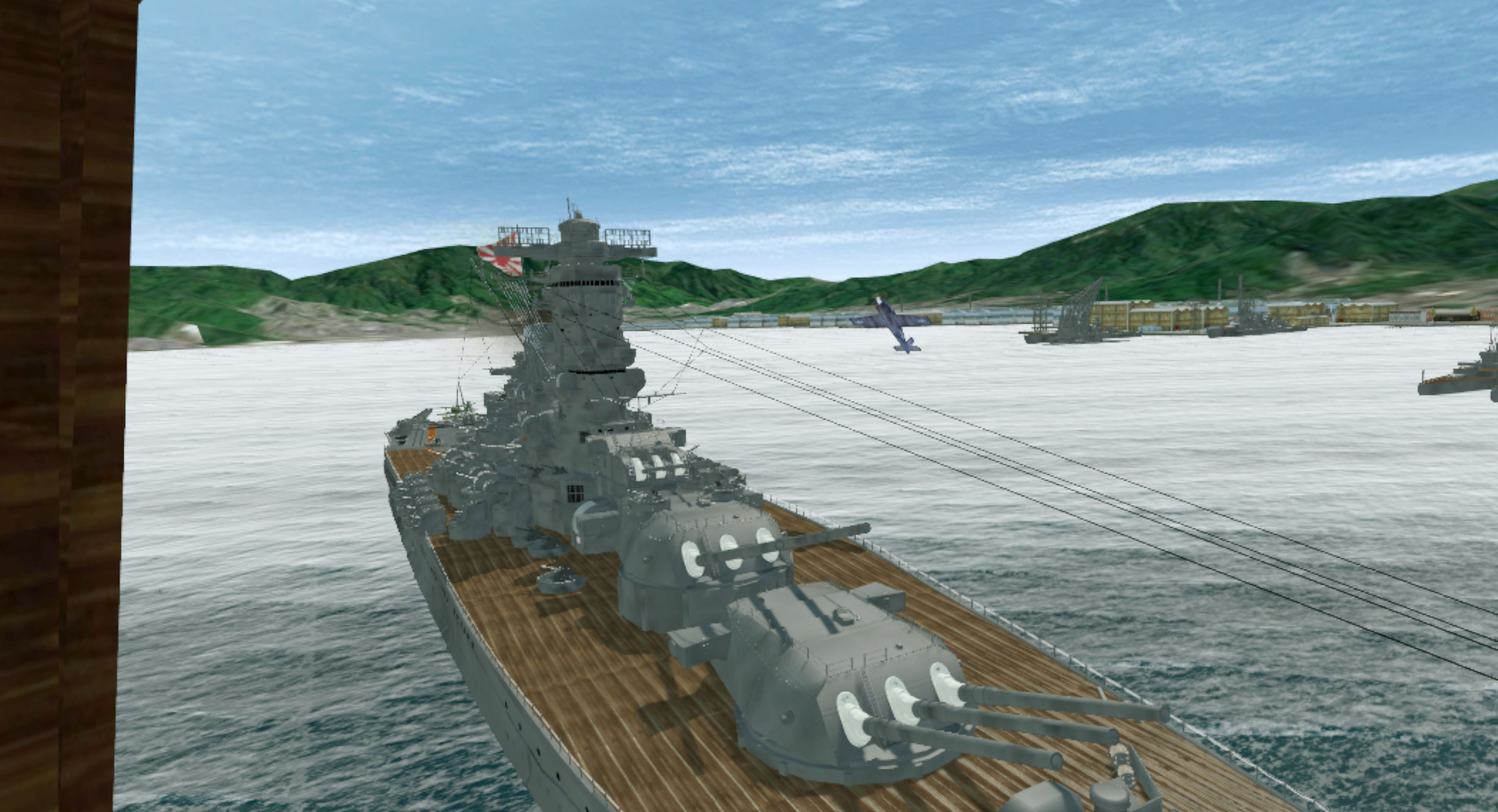 Japanese battleship Yamato to be reproduced with VR tech