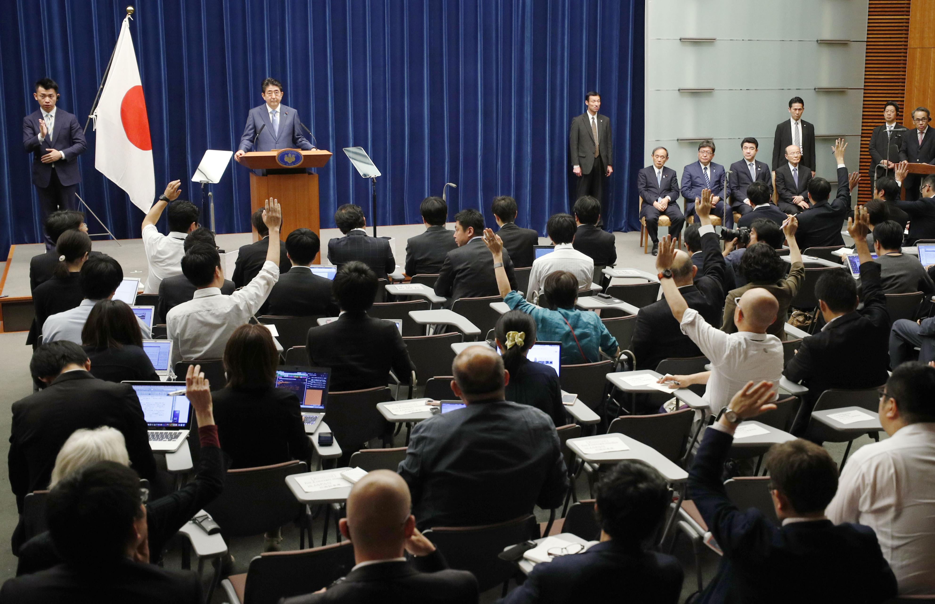 PM Abe at press conference