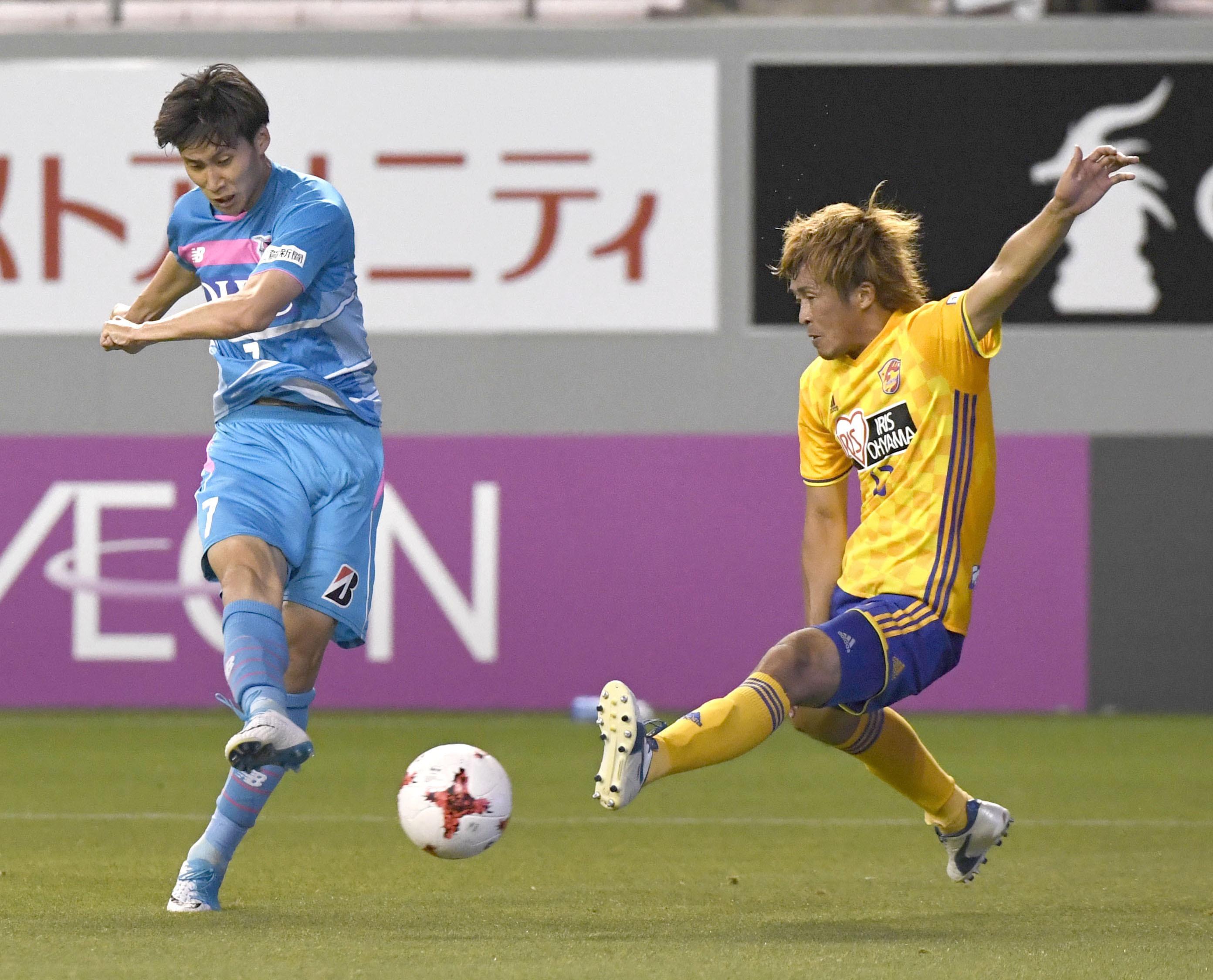 Frankfurt bid for Sagan playmaker Kamada