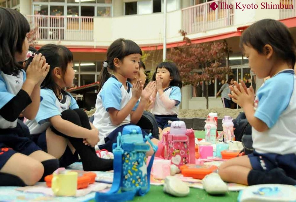 Mothers' group in Kyoto hosts Fukushima preschoolers, parents for