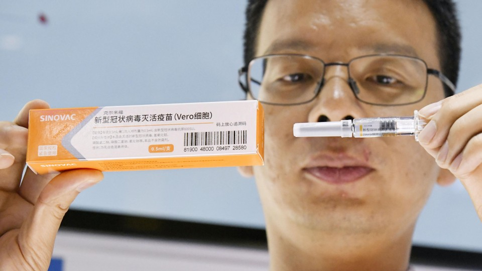 China officially joins COVAX vaccine facility_英语频道_央视网