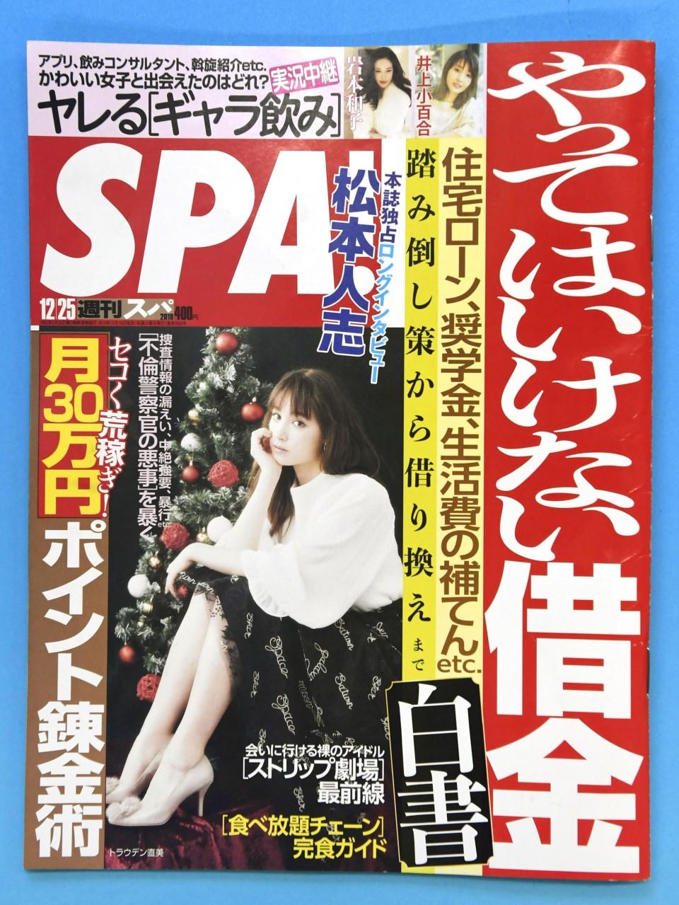 japonais sexe magazine vidéo de contraction orgasme féminin
