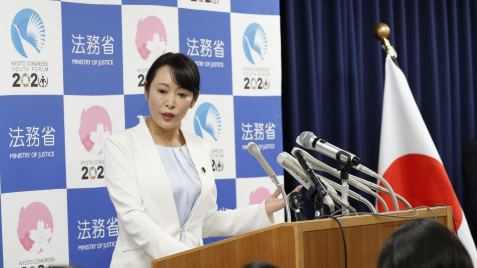 وزيرة العدل اليابانية ماساكو موري | عبر وكالة كيودو