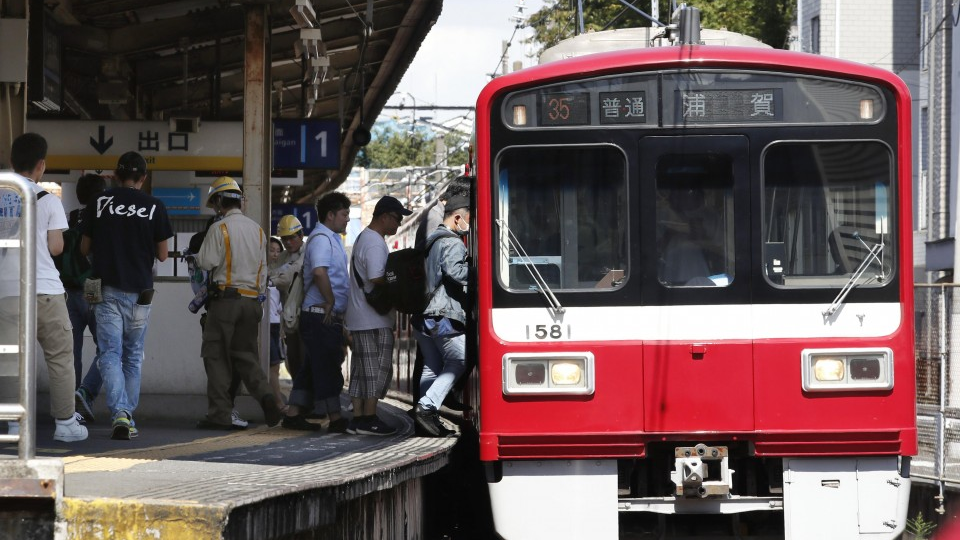 Keikyu Line services resume 2 days after fatal accident in