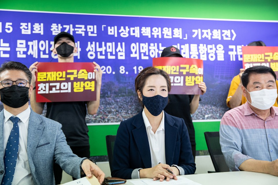 South Korea: Social distancing regulations reimposed in Seoul amid rise in cases