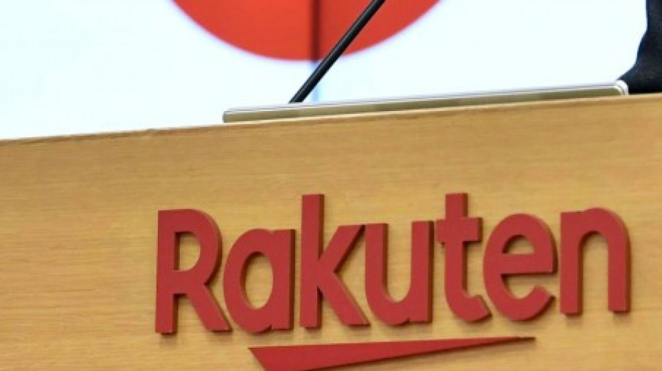 Antitrust watchdog searches Rakuten over its free shipping policy - Kyodo News Plus