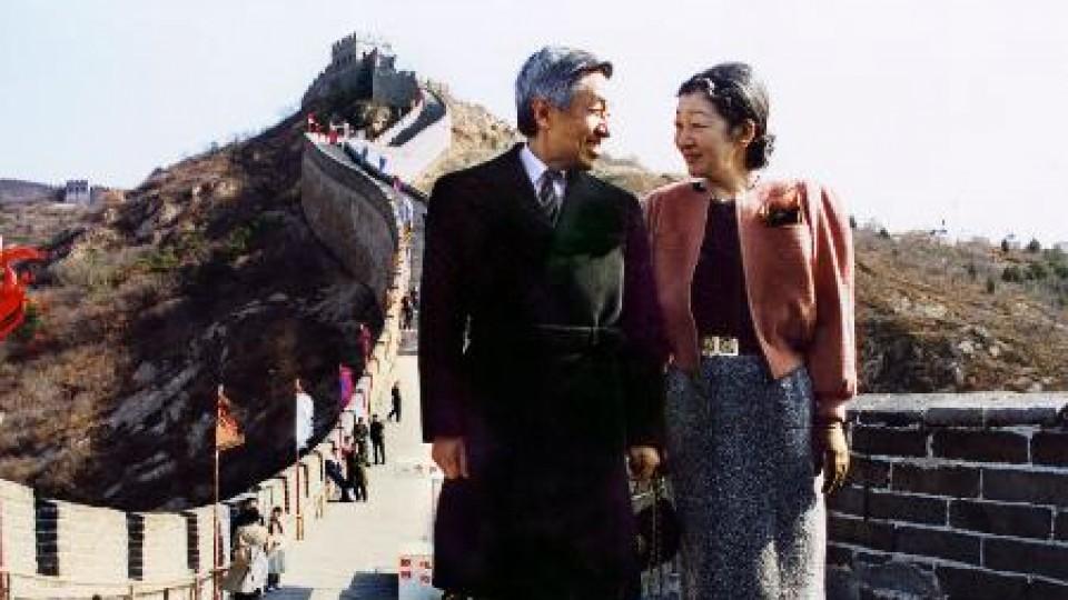 South Korea visit left as unfinished business for new emperor