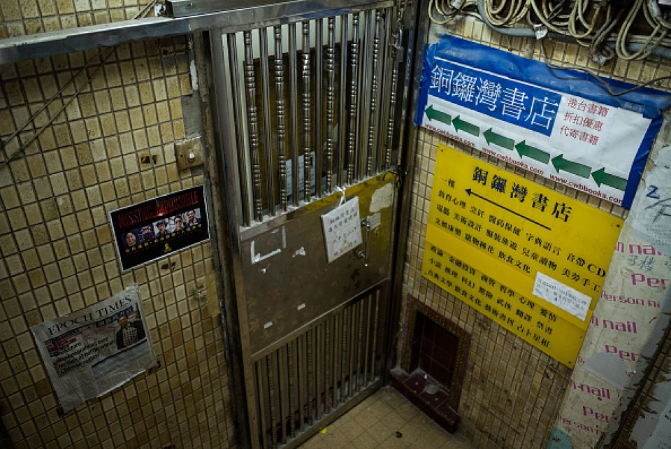 China sentences bookseller Gui Minhai to 10 years in prison #30937