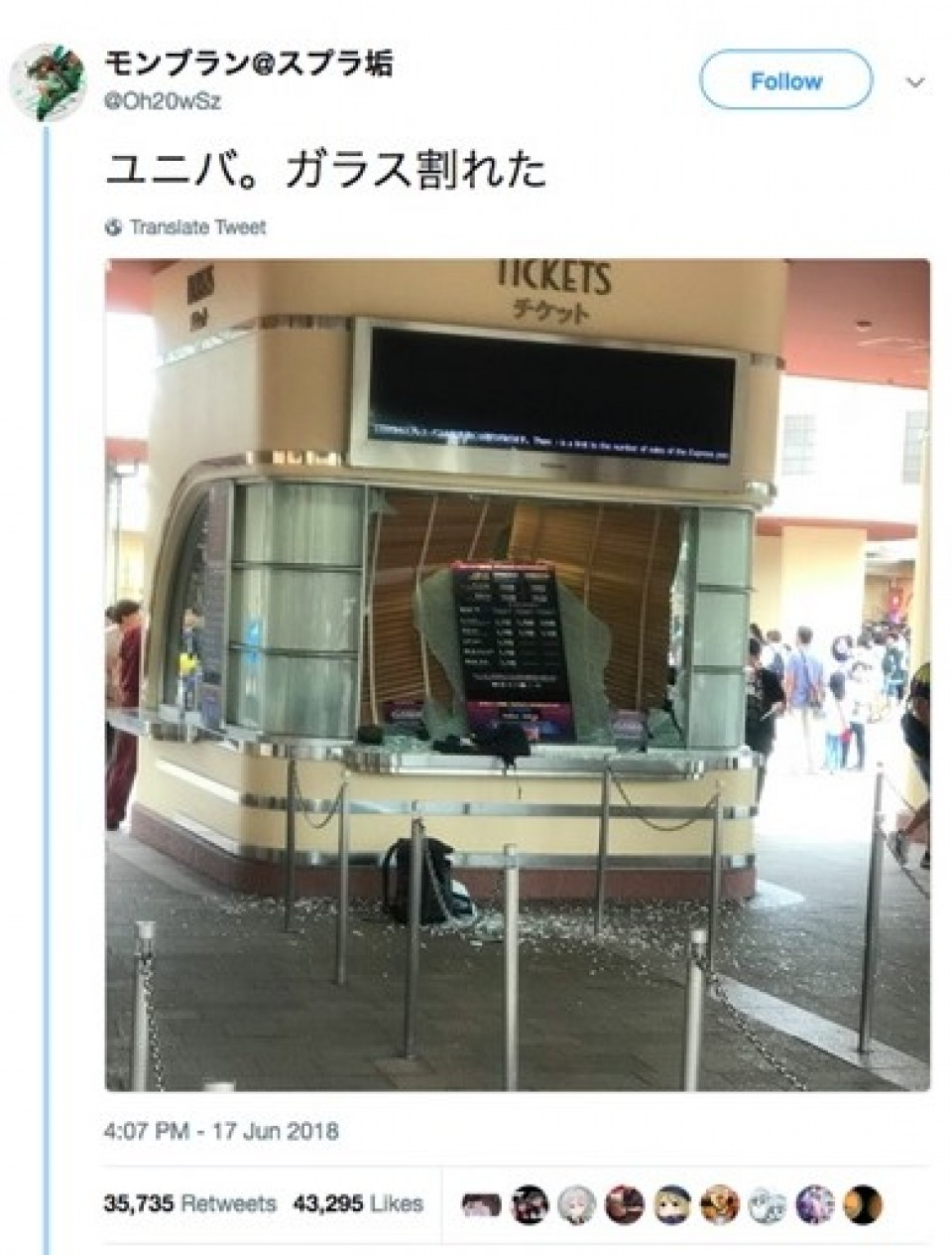 Image result for Social media users share images of M6.1 quake in Osaka