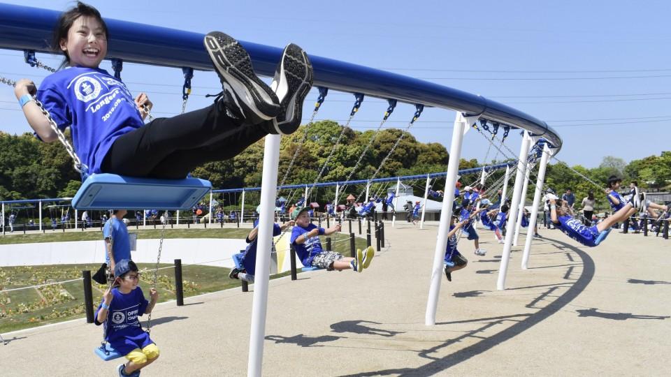 Swing Set In Japan Recognized As World S Longest
