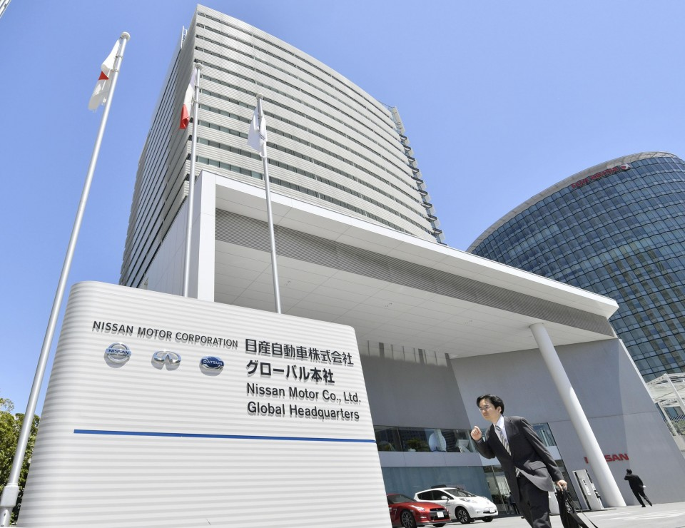 Nissan to open 1st global digital hub in India for more