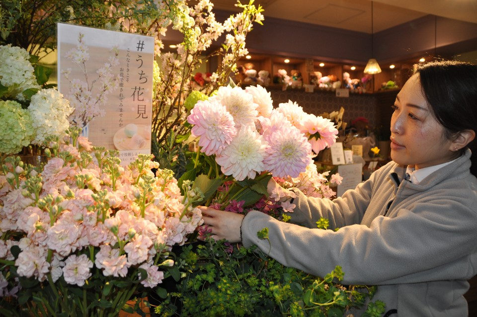 Florists Promoting Flower Power As Coronavirus Sees Celebrations
