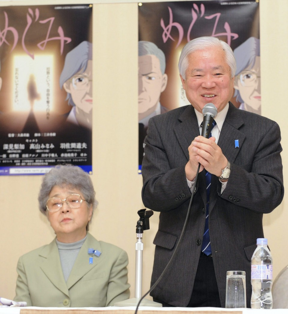 Japan Seeks Use Of Anime To Raise Student Awareness Abduction Issue