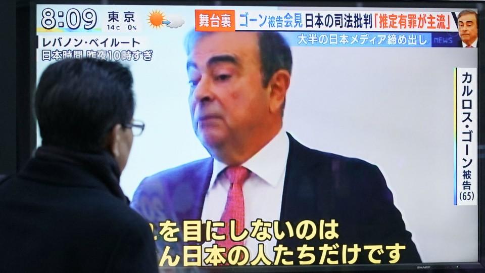 مؤتمر غصن الصحفي في نشرة الأخبار اليابانية | عبر كيودو