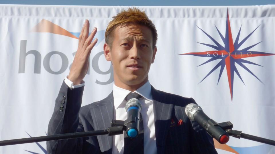 Soccer honda announces partnership with orange county sc for Honda world orange county