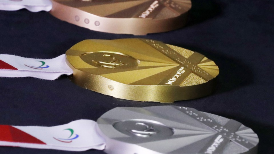 Games With Gold August 2020.2020 Tokyo Paralympics Medals Revealed 1 Year From Opening