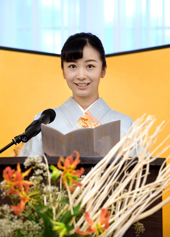 Princess Kako Calls For Deeper Ties Between Japan Austria