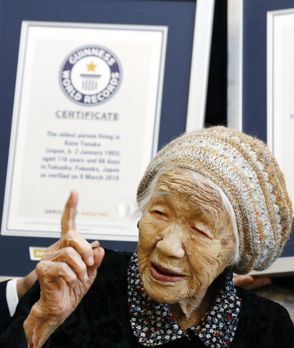 Guinness World Records honours Japanese woman as world's oldest person at 116
