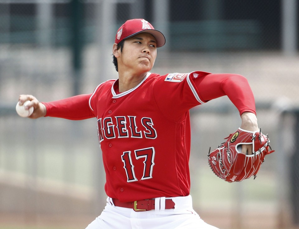 Angels' Ohtani to DH, bat 8th in Major League Baseball debut