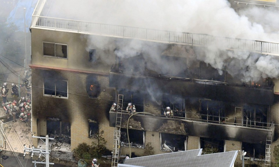 Grisly Details Revealed As Kyoto Anime Studio Fire Victims