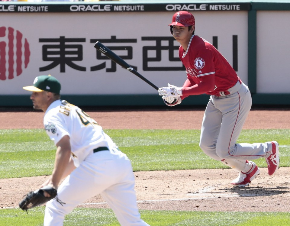 Two-way star Shohei Ohtani will pitch Sunday after his DH debut