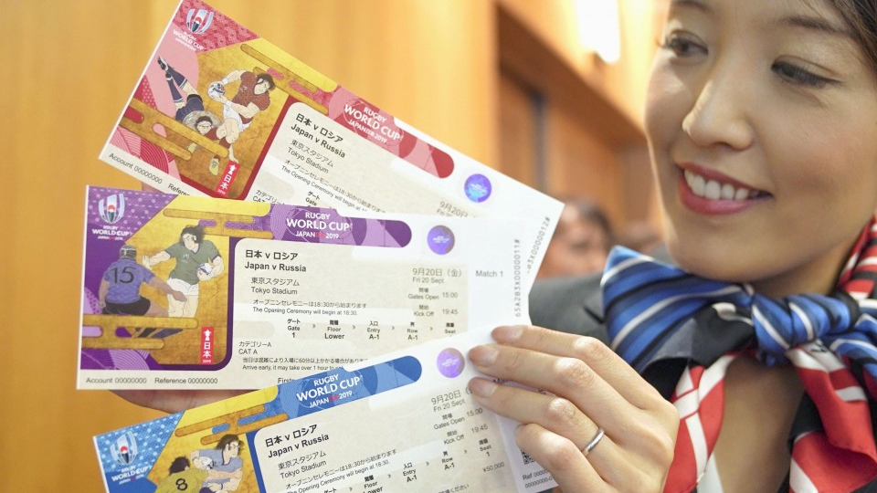 Rugby: 1st World Cup tickets shipped to international fans