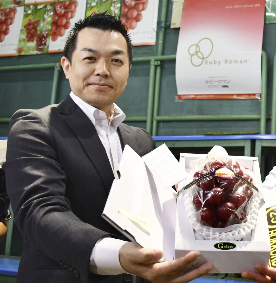 Bunch of red Japanese grapes sold for $11,000 at auction