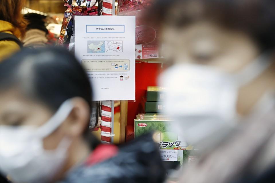 neue nachrichten гјber coronavirus