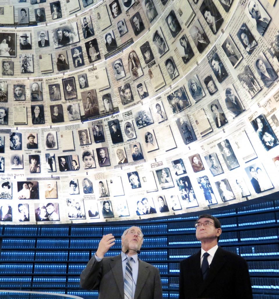 Japan's FM said to invite Netanyahu, Abbas, Kushner to Tokyo peace summit