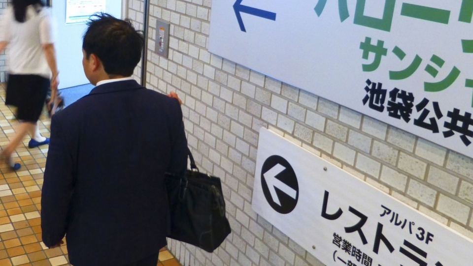 Japan's disadvantaged generation seek changes in hiring