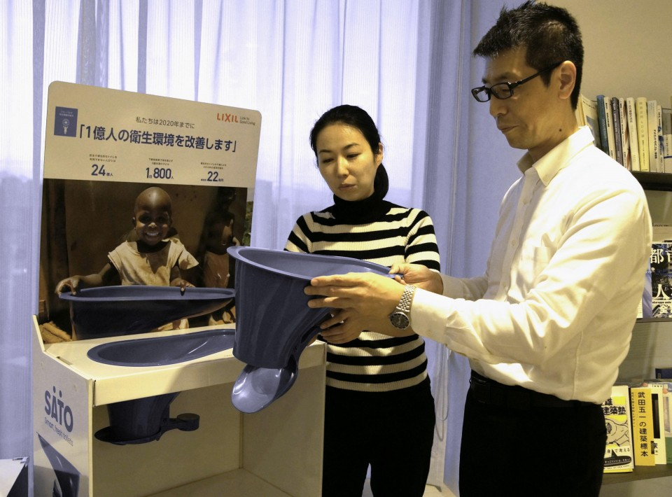 Japan Toilet Firm Offers Clean Affordable Alternative For