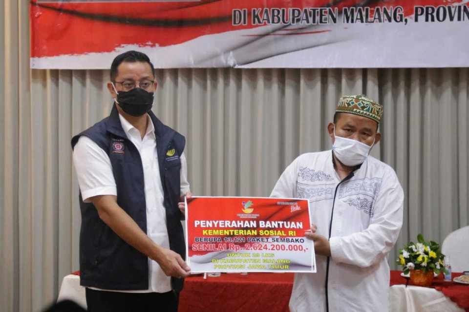 Indonesian Social Minister Named as Suspect in Pandemic Bribery Case