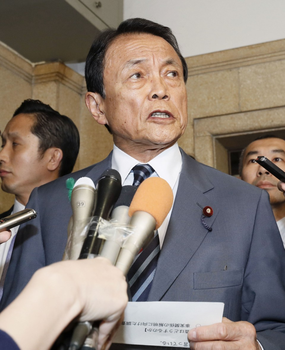 Japan's vice finance minister to resign over sexual harassment scandal