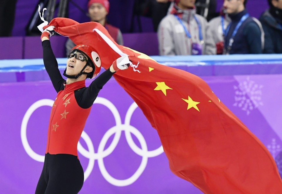 Olympics: Wu wins men's short track 500 for China's 1st gold