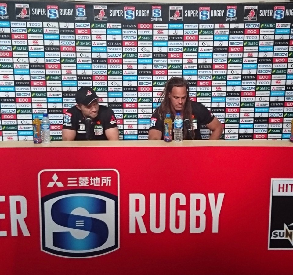 Axe falls on Japan's Sunwolves, months before World Cup