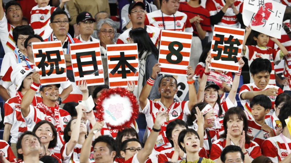Rugby Japan Top Scotland To Reach 1st World Cup Quarterfinals