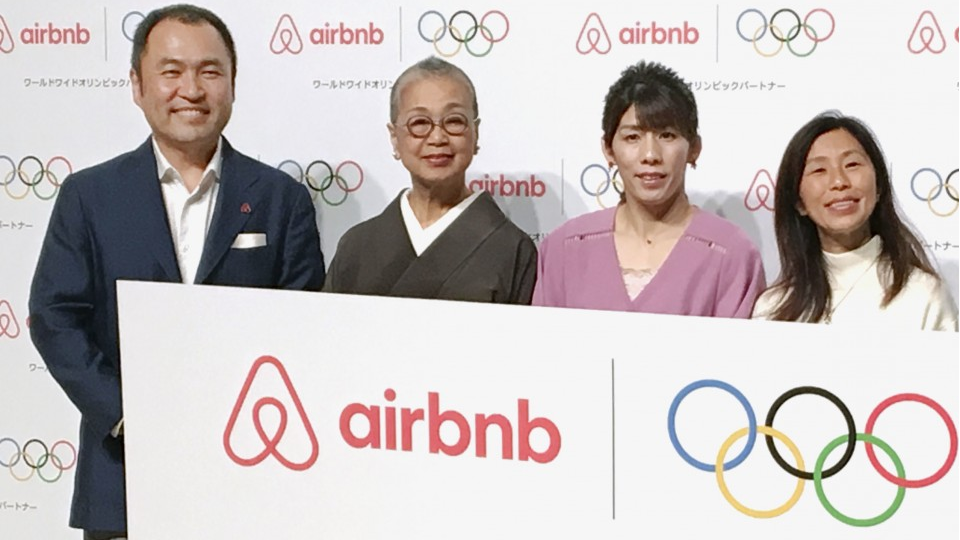 Image result for Airbnb olympics tokyo