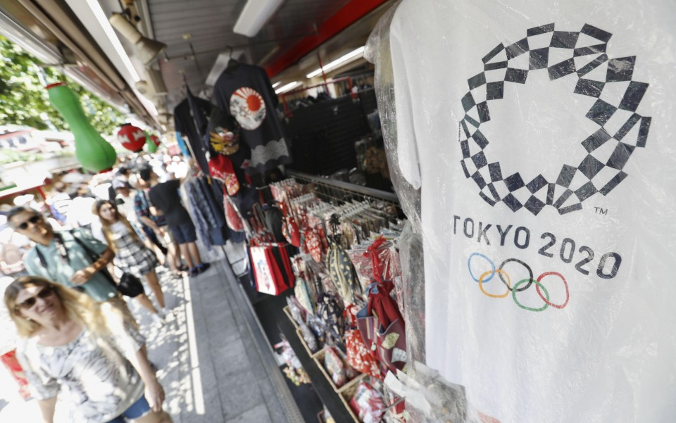 Olympics: 2nd-chance ticket lottery planned to start Aug  8