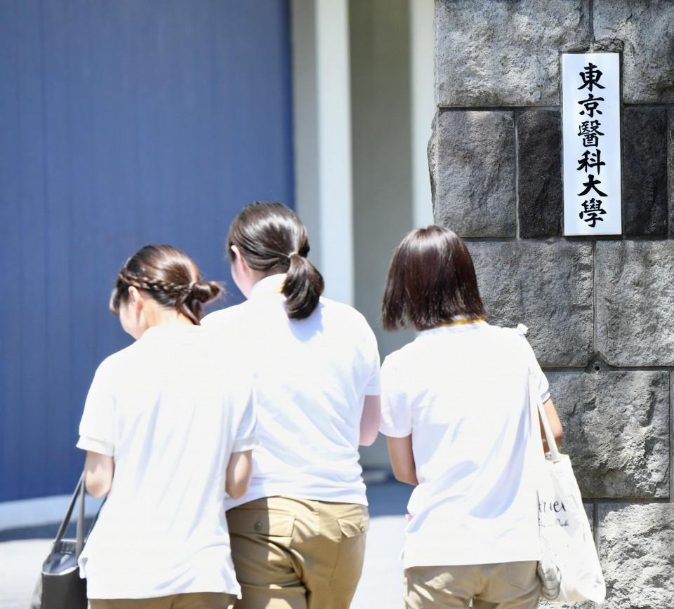 More Japanese medical schools disadvantaged female