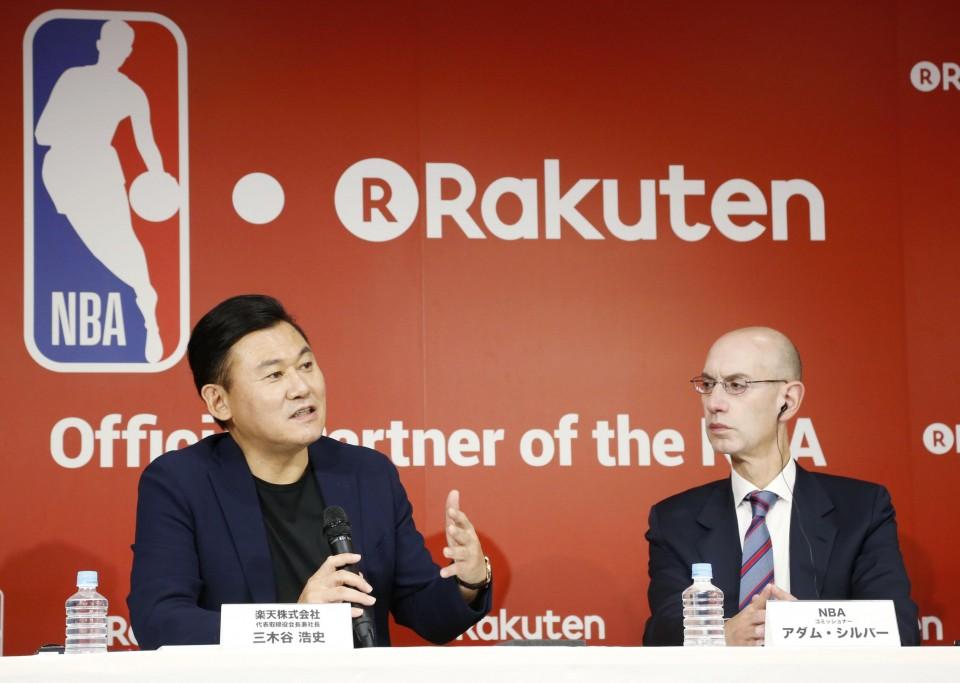 Basketball: Rakuten buys exclusive NBA broadcasting rights in Japan