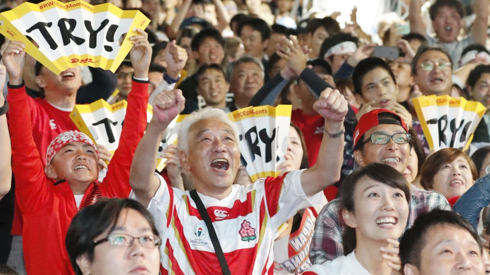 ANALYSIS: Rugby: World Cup was celebration of Japan and its people