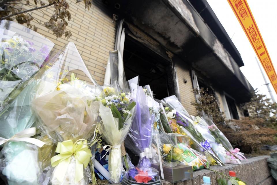 Death Toll in Kyoto Anime Studio Arson Attack Rises to 35
