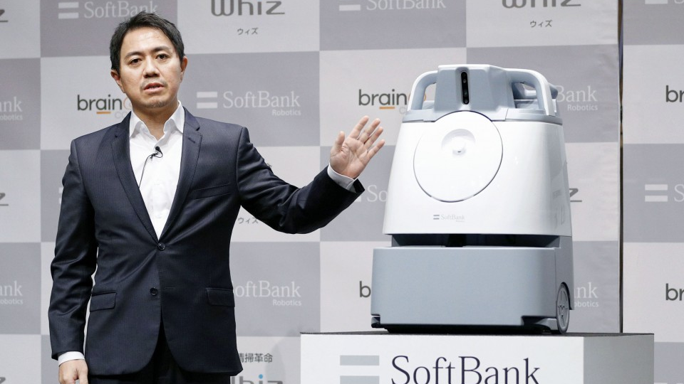 SoftBank unveils cleaning robot for offices, restaurants