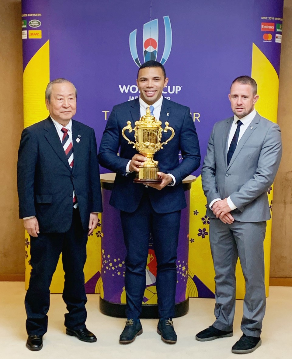 Rugby World Cup Trophy Arrives In Japan To Tour Host Cities